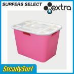 EXTRA(エクストラ)Free Bucket(L)ピンク フリーバケツ/サーフィン/マリンスポーツ/ふた付き/蓋付き/ポータブルボックス/ウォーターボックス