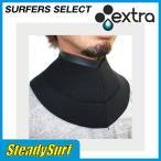 EXTRA(エクストラ)ネックウォーマー/インナーネックカバー Inner Neck Cover/ウェットスーツ/サーフィン/マリンスポーツ