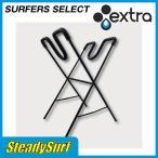 あすつく/リペア EXTRA(エクストラ)Surfボード Repair X-stand/サーフボード・リペア X-スタンド/ショート/ロング/サップ/ワックススタンド/サーフィン