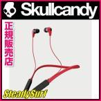 正規代理店/ヘッドフォン/スカルキャンディ/イヤホン/SKULLCANDY INK'D WIRELESS インクドワイヤレス レッド/ブラック/ブルートゥース/Bluetooth搭載