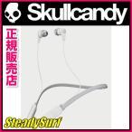 正規代理店/ヘッドフォン/スカルキャンディ/イヤホン/SKULLCANDY INK'D WIRELESS インクドワイヤレス ホワイト/ブルートゥース/Bluetooth搭載