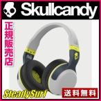 正規代理店/ヘッドフォン/スカルキャンディ-/イヤホン/SKULLCANDY HESH2 Wireless(ヘッシュ2 ワイヤレス)(Bluetooth)HOT ライム/グレー