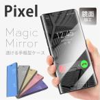 Pixel 4a ケース 手帳型 ミラー G025M ケース 手帳型 Pixel 4a カバー 手帳型