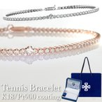 ブレスレット テニスブレスレット レディース ピンクゴールド プラチナコーティング ブランド シンプル 誕生日 プレゼント