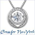 ダンシングストーン ネックレス クロスフォーニューヨーク 筧 美和子 デザイン レディース NYP-623 Love rings
