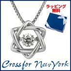 ダンシングストーン 筧美和子デザイン ネックレス クロスフォーニューヨーク レディース NYP-627 Your Shine