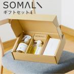 木村石鹸 SOMALI-そまり-ギフト E台所