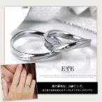 ショッピングステンレス ステンレスリング ペアリング2本セット EVE カーブデザインダイヤモンドリング 指輪 金属アレルギー 316L