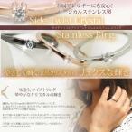 指輪 リング レディース メンズ 金属アレルギー ステンレス
