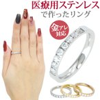 ショッピング指輪 指輪 ステンレス リング キュービックジルコニア エイトジュエルリング レディース 金属アレルギー対応