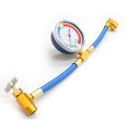 セール R134a エアコン 簡易ガスチャージホース メーター付き