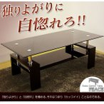 センターテーブル 北欧 ローテーブル コーヒーテーブル ガラステーブル 幅120cm
