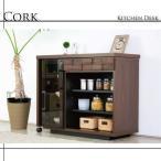キッチンカウンター 収納 おしゃれ アイデア キッチンデスク 伸縮 ニトリ IKEA 無印好きに人気