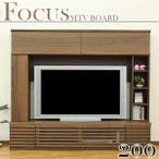 テレビ台 テレビボード ハイタイプ 幅200cm 北欧 ミッドセンチュリー ウォールナット 木製