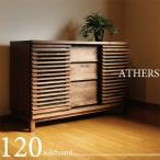 ショッピングリビング リビングボード サイドボード キャビネット 完成品 (北欧 北欧風) 木製 120cm 自然塗装