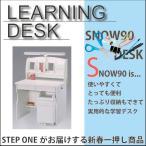 ショッピング学習机 学習机 子供用 学習デスク 勉強机 90 SALE セール