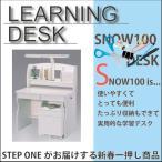 ショッピング学習机 学習机 子供用 学習デスク 勉強机 105 SALE セール