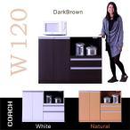 キッチンカウンター 120cm ニトリ ikea 無印好きに人気キッチン収納