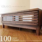 コーナーテレビ台 コーナー テレビボード TV台 幅100cm 2色対応 木製 完成品 自然塗装 大川家具