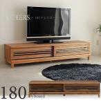ショッピングモダン テレビ台 テレビボード 幅180cm ローボード 完成品 木製 2色対応 自然塗装 おしゃれ モダン