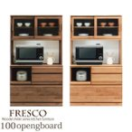 ショッピング食器 食器棚 引き戸 レンジ台 収納 おしゃれ 幅100cm 完成品 木製 北欧 アウトレット価格 日本製 開梱設置無料