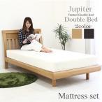ショッピングモダン モダンすのこベッド マットレス付き ダブルベッド タモ材 縦桟デザイン 格子 すのこ コンセント付き 棚付き ベッド 選べる2色 ウェンジ ナチュラル