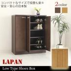 下駄箱 シューズボックス 80 L 靴箱 スリム 桐製 完成品 ニトリ IKEA 無印好きに人気の靴収納