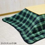 ショッピングこたつ こたつ布団 長方形 掛け布団 日本製 150cm用