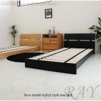ベッド シングルベッド フロアベッド フレームのみ 北欧 スタイル 安い (ローベッド ロ-タイプ)
