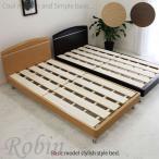 ベッド ベット シングルベッド すのこベッド フレームのみ 安い おしゃれ 北欧 カフェ スタイル