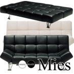 ソファー ソファベッド ホワイト ブラック 二色対応 人気 北欧 ミッドセンチュリー 3Pソファー   05P01Nov14