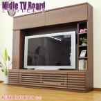 ショッピングテレビ台 テレビ台 テレビボード ハイタイプ 幅200cm 北欧 ミッドセンチュリー