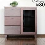 ショッピング本棚 本棚 高品質 国産 天然木 スライド扉 書棚 完成品 幅90cm