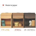 ナイトテーブル 完成品 幅40 モダン 収納 おしゃれ 国産 日本製  (SALE セール)