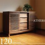 リビングボード サイドボード キャビネット 完成品 (北欧 北欧風) 木製 120cm 自然塗装