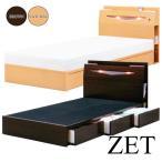 ベッド ベット シングルベッド 引き出し付き(モダン レトロ クラシック デザイナーズ)SALE セール