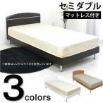 ベッド セミダブルベッド マットレス付き 安い すのこベッド 木製 北欧 シンプル セール