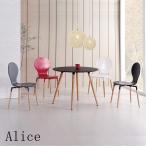 ダイニングテーブルセット 4人 丸テーブル (北欧ミッドセンチュリー)カフェ