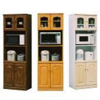 食器棚 レンジボード キッチン収納 北欧 モダン 60 SALE セール