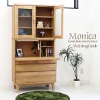 ライティングデスク 北欧 収納 木製 天然木 完成品