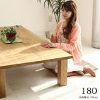 座卓 ちゃぶ台 ローテーブル 業務用 ダイニングテーブル