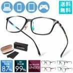 ブルーライトカットメガネ PCメガネ ブルーカットメガネ おしゃれ 度なし 軽量 メンズ レディース 子供 効果 透明 スマホ用 ウェリトン2