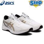 アシックス ランニングシューズ ライトレーサー 2 ワイド 1011A677-100 ホワイト/ゴールド asics LYTERACER 2 メンズ 白 20SS cat-run