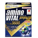 アミノバイタル 【aminovital】 「アミノバイタル」プロ  (4.5g小袋×10本入り)【16AM-1030】