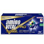 アミノバイタル 【aminovital】 「アミノバイタル」プロ  (4.5g小袋×180本入り)【16AM-1520】