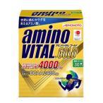 アミノバイタル 【aminovital】アミノバイタルGOLD ゴールド【16AM4110】(30本入り)アミノ酸 スポーツサプリメント