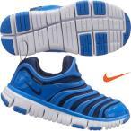 (ナイキ)NIKE DYNAMO FREE (ダイナモフリーPS)343738-426 キッズシューズ 子供靴 FA18