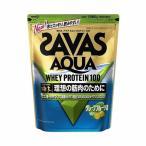 □ザバス (SAVAS)アクアホエイプロテイン100 グレープフルーツ風味1890g(90食分) (CA1329)