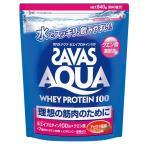 (ザバス) SAVAS アクアホエイプロテイン100 アセロラ風味840g(40食分) (CA1337)