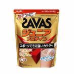 ザバス 【SAVAS】 ジュニア プロテイン ココア 840g(60食分)【CT1024】